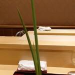Shinohara - 先付 端午の飾り