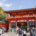 150819368 - 食後は八坂神社を参拝。