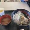 田子の浦港 漁協食堂 - 料理写真: