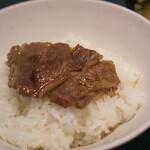 焼肉の白川 - on the rice