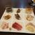瑞穂寿し - 料理写真:おすすめ小鉢9品