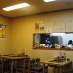 15084168 - 店内の様子 テーブル席