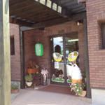 15084757 - お店入口