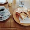 たかしまコーヒー店 - 料理写真: