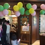 シャングリ・ラ - 松本東急インの1階にあるレストランです