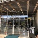 鯖と創作料理の店 廣半 - ホテル入口