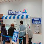 GELATO LicoLico -