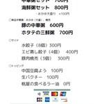 朝粥専門店まごの屋 - 料理写真: