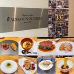 AU GAMIN DE TOKIO - ✨AU GAMIN DE TOKIO✨