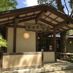 春日荷茶屋 - お店入口