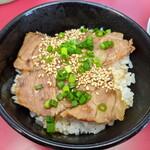 ラーメン山岡家 - チャーシュー丼