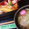 麺通館 - 料理写真:あいのり幕の内