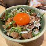 迂直 - ■ゴロ肉ごはんミニ黄身TP¥330