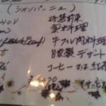テラズ - お昼コース(シャンパーニュ)