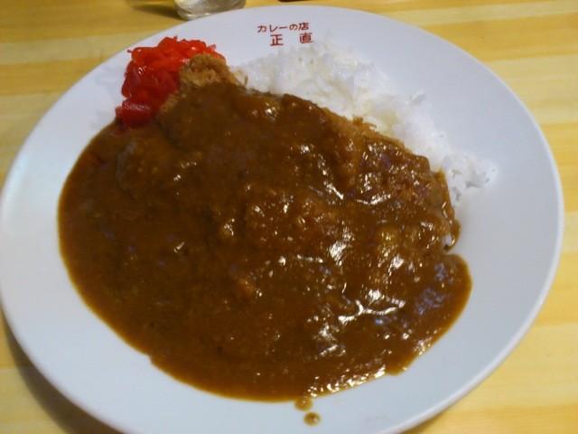 正直 - カツカレー¥950