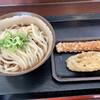 うどんのふじい - 料理写真:ぶっかけうどん(小) ¥250- レンコンの天ぷら¥50- ちくわ天 ¥50- …安い!