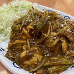 バーグ - 大皿カレー820円