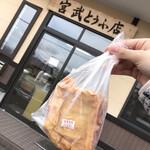 宮武とうふ店 - 料理写真:厚揚げ150円