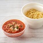 レストラン セントロ - [テイクアウト]蟹のトマトソース