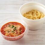 レストラン セントロ - [テイクアウト]モッツァレラチーズをのせたツナとトマトソース