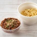 レストラン セントロ - [テイクアウト]牛ひき肉と香味野菜のボロネーズソース