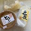 湯葉壱 - 料理写真: