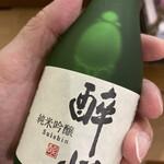 多摩川菓子店 - ご参考・これと友達