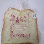 ベーカーシェフ - 料理写真:ホテル食パン6枚切り
