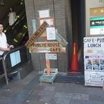 15091459 - 渋谷駅南口出口のとこに看板が!