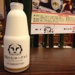 食事処 旬菜亭 - 2012/10 岩泉のむヨーグルト 750ml 470円…ここに来る楽しみの一つになりました