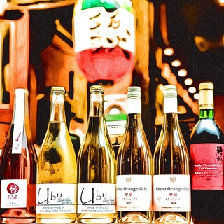 【旬の食材に合わせた日本ワイン】グラスでご用意!