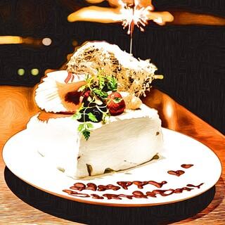 【記念日にオススメ】手作りケーキでお祝い!