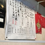 Nagasakisaikan -