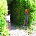 雙柿庵 - 入り口