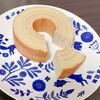 乳糖製菓 - 料理写真:生バームクーヘン ピスタチオ