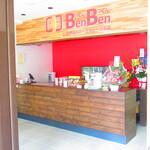 お弁当とスープカレーのお店 BenBen - 店内1【2021年5月】