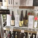 いまでや - ドリンク写真:日本酒ランキングコーナーより楽器政宗を。 何のランキングかは不明(^^)