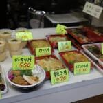 勢登鮨 - 丼物も充実