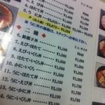 きくよ食堂 本店 - 2012.9