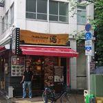 麺家 徳 -