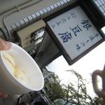 箱根 銀豆腐 - しゃくり豆腐