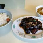 中華きらく - 料理写真:ナス味噌炒め定食700円