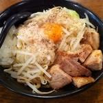 スタ麺 轟 - まぜそばノーマル 750円