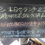 15095286 - 居酒屋 あじと(麻布十番)