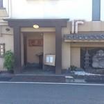 平家 - 2012.09