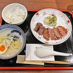 牛たん焼き 仙台辺見 - 「上たん焼きとハーフラーメン」¥1,780