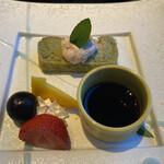 日本料理 みゆき - 蓬シフォンケーキ 小倉