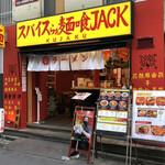 スパイスらぁ麺 喰JACK -