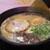 ひらさわ - 料理写真:味玉ラーメン