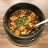 彩華 - 料理写真:麻婆豆腐(ハーフサイズ)